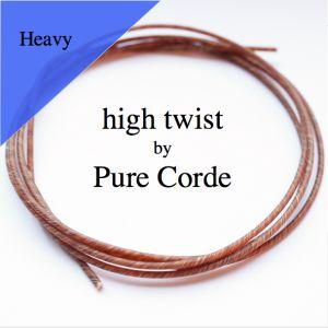 Diskant Gambe c Pure Corde high twist / heavy Ø 1,30mm
