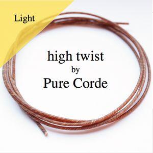 Bass viol e Pure Corde high twist / light Ø 1,16mm