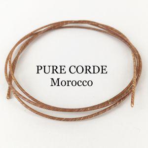 Pure Corde high twist Marokko 120cm,   Ø 3,15mm