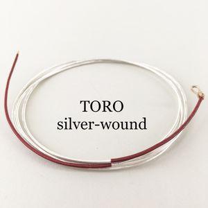 Bass Viol D light, silver wound gut strings by Toro.